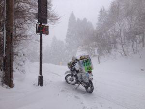 Djebel200 snow touring