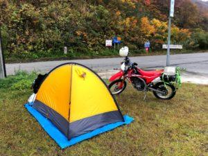CRF250L Camping