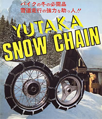 yutaka snowchain