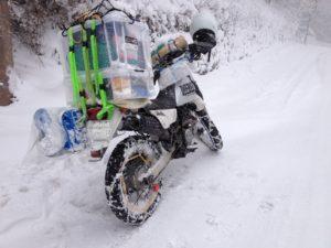 Djebel200 snowtouring