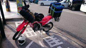 CRF2050L frontrack