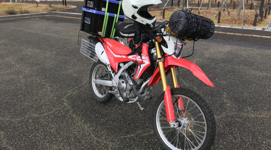 CRF250L forntrack